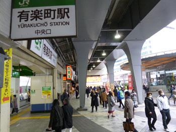 有楽町駅中央口駅前の大混雑