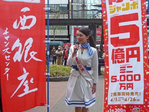 西銀座チャンスセンターでのドリームジャンボ宝くじ発売初日風景