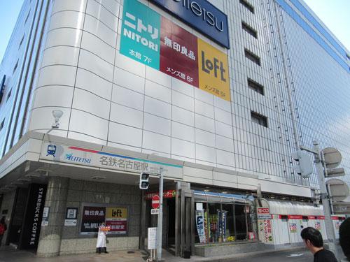 名鉄名古屋駅のデパート全景