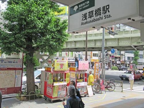 浅草橋駅東口駅前の2店舗並んだ宝くじ売場