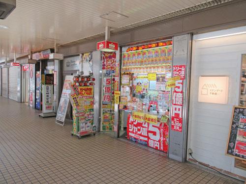 大阪駅前第2ビルラッキーセンターが見えてきた