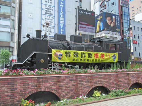 新橋駅駅前広場にある蒸気機関車