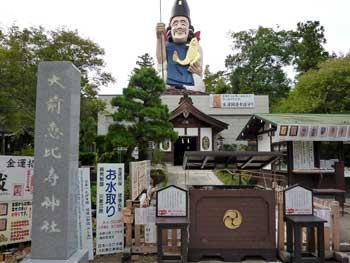 日本一の大きさのえびす様像