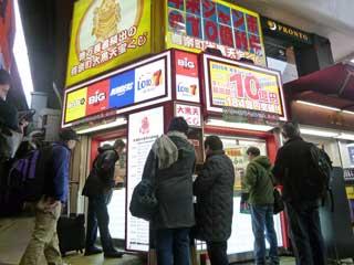 週末で非常に混雑している宝くじ売り場