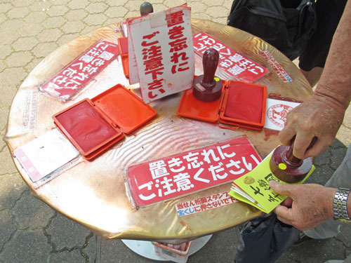 大阪名物開運スタンプ押し場