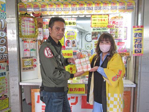 高橋さんからハロウィンジャンボ宝くじを購入代行サービス致しました
