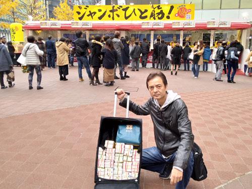 売場の前で今日買った宝くじをバックに詰めて記念撮影