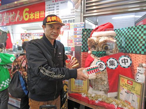 今日買った年末ジャンボ宝くじをジャンボ福太郎に高額当選のお願い
