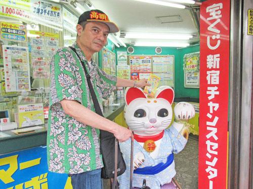 大きな招き猫に宝くじの大当たりのお願い