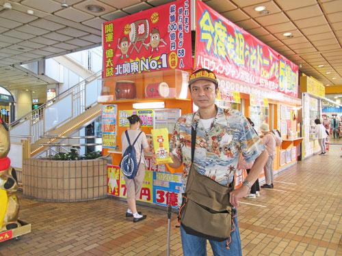 大宮駅西口DOMチャンスセンターの前で今日買った宝くじを持って記念撮影