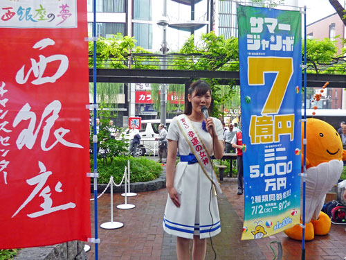西銀座チャンスセンターでのサマージャンボ宝くじ発売初日の幸運の女神さん