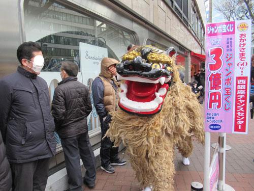 沖縄の怪獣シーサーも登場