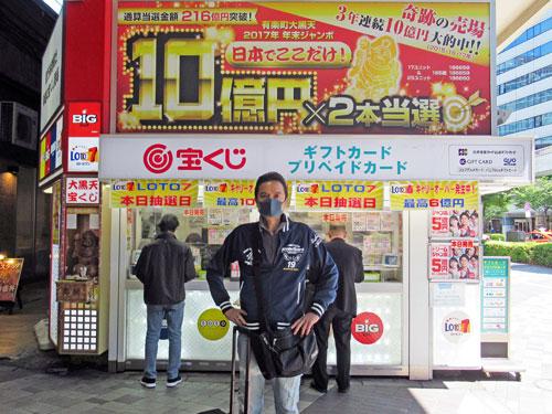 有楽町駅大黒天売場の前で記念撮影