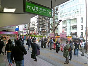 JR総武線浅草橋駅東口駅前の喧噪