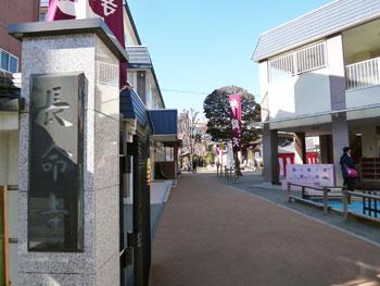 長命寺の入口