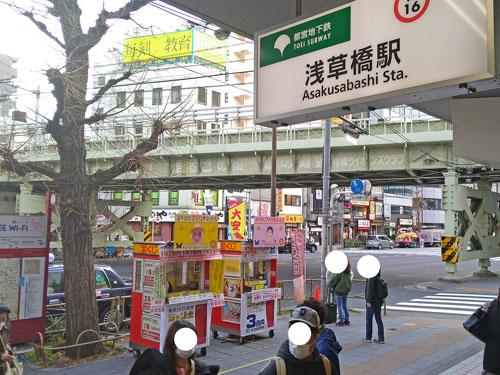 JR総武線浅草橋駅東口駅前に並んだ2店舗の宝くじ売場