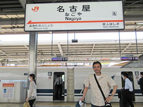 新幹線名古屋駅ホームで記念撮影