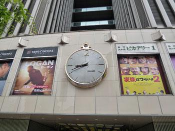 有楽町マリオンの大時計