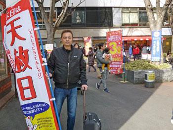 売場の前で天赦日のノボリで記念撮影