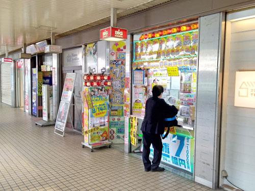 大阪駅前第2ビルラッキーセンターの全景