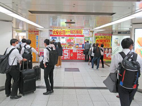 名鉄観光名駅地下支店が見えてきました