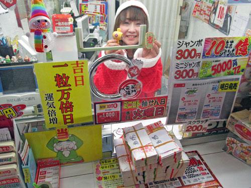 窓口の中にはカリスマ販売員の高橋さんが宝くじを売っています