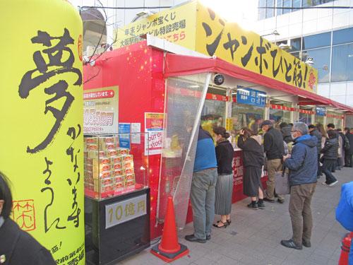多くのお客さんで大混雑してる大阪駅前第4ビル特設売場