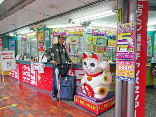 新宿チャンスセンターで宝くじを購入中の開運★当り隊
