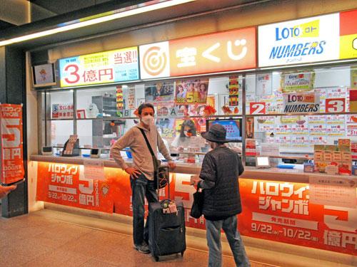 南海なんば駅構内一階売場でハロウィンジャンボ宝くじを購入代行サービス