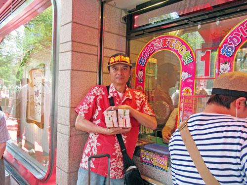 1番窓口でドリームジャンボ宝くじを買いました
