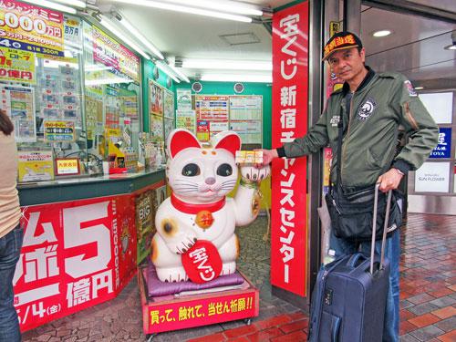 大きな白い招き猫に宝くじ高額当選のお願い
