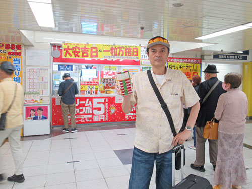 名鉄観光名駅地下支店の前で今日買った宝くじを持って記念撮影