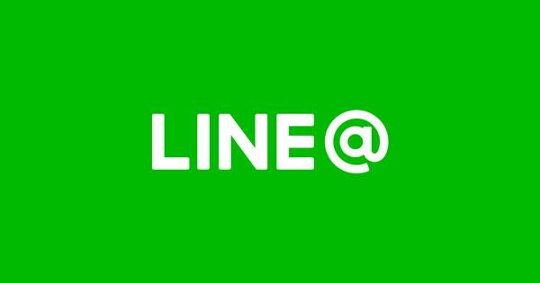 LINE@の写真