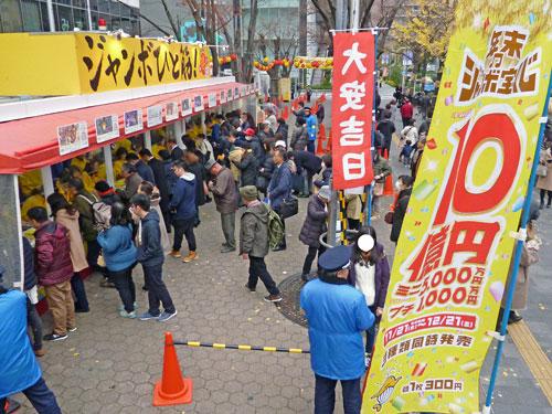 年末ジャンボ宝くじを発売中の大阪駅前第4ビル特設売り場