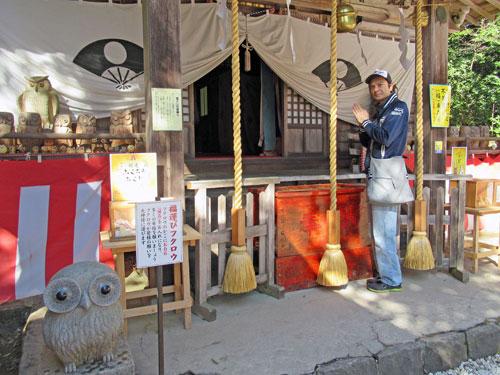 鷲子山上神社の本宮でドリームジャンボ宝くじ高額当選のお願い