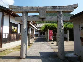 宝当神社の鳥居