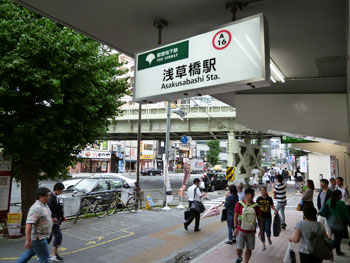 浅草橋駅東口の駅前