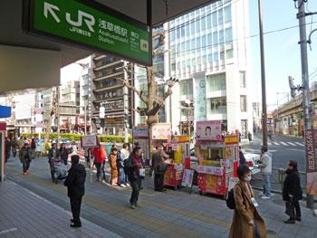 浅草橋駅前の喧噪