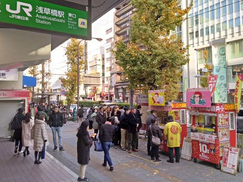 浅草橋駅東口の駅前に並んだ2店舗の宝くじ売場