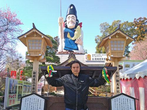 巨大な恵比寿様をバックに大前恵比寿神社の看板の前で記念撮影