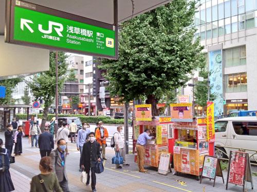 浅草橋駅東口駅前に2店舗並んだ宝くじ売場