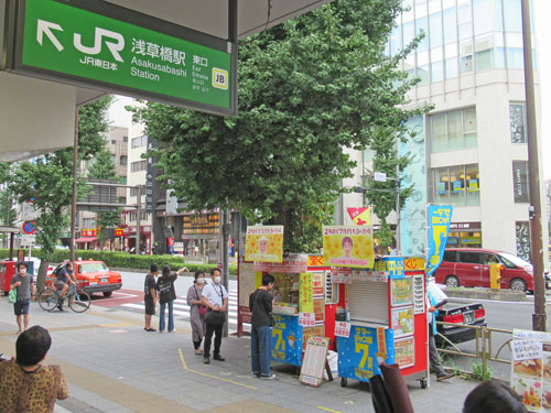 JR総武線浅草橋駅東口の看板