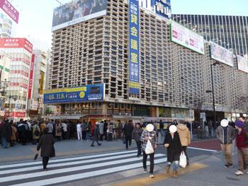 新橋駅前ビルの全景