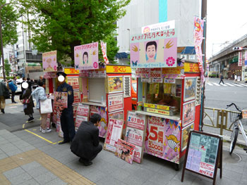 東口駅前に3店舗並んだ宝くじ売場