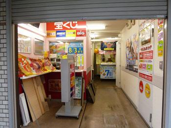 西口の宝くじ売場の中の窓口の倉庫
