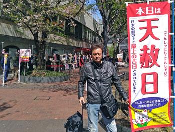 売場の前の広場にある天赦日のノボリで記念撮影