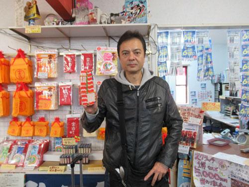 宝当乃館の店内で年末ジャンボ宝くじを購入代行サービス致しました