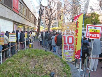 西銀座チャンスセンターの入口