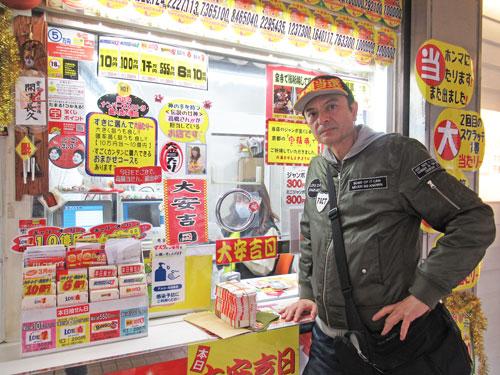 大阪駅前第二ビルラッキーセンター高橋さん窓口で宝くじを購入中の私