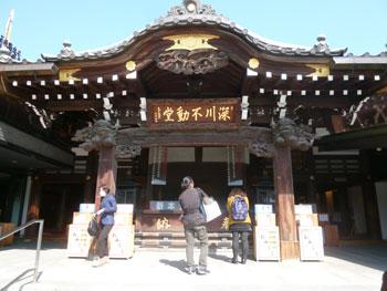 深川不動堂と書かれた旧本堂